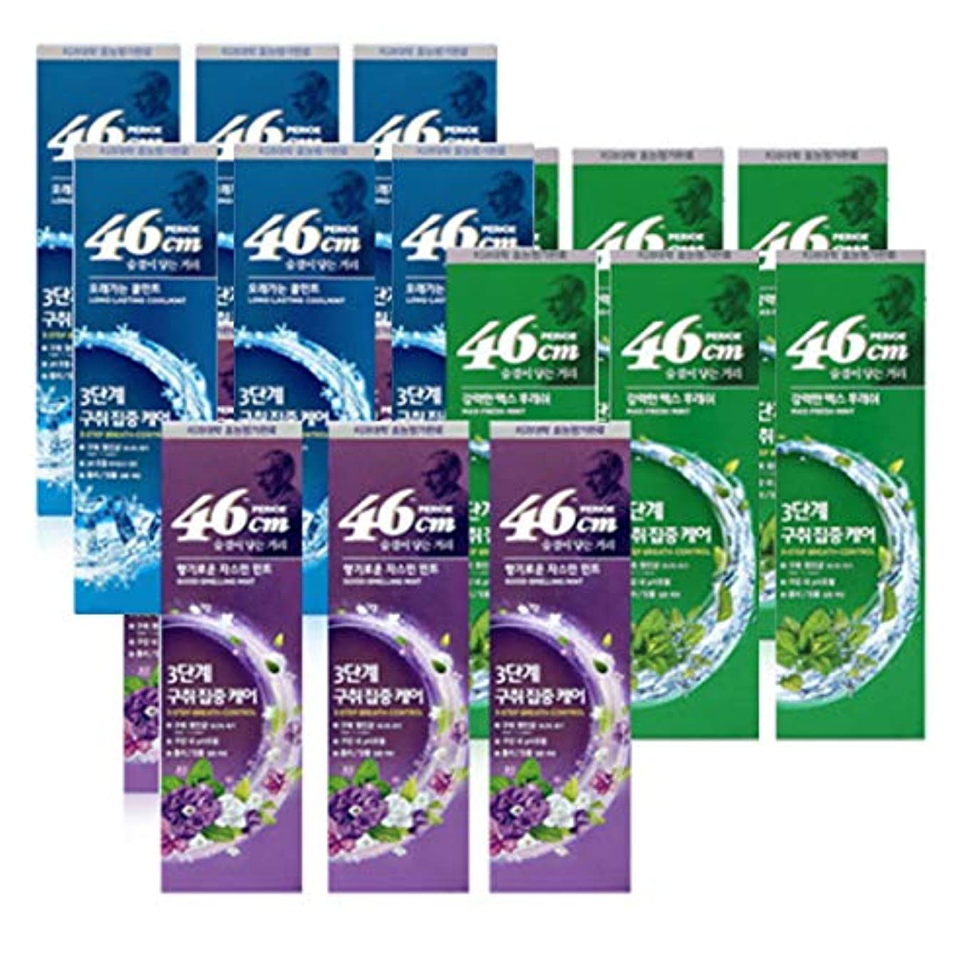 プランター怒り大脳[LG HnB] Perio 46cm toothpaste / ペリオ46cm歯磨き粉 100gx18個(海外直送品)