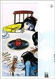 洗礼 2 (ビッグコミックススペシャル)