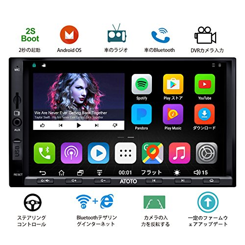 [新] ATOTO A6デュアルDin AndroidカーナビゲーションA/Vシステム、デュアルBl...