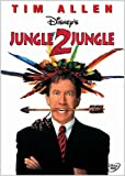 ジャングル2ジャングル[DVD]