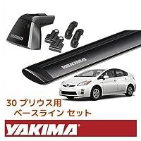 [YAKIMA 正規品] プリウス30系用ベースラックセット (ベースライン+ベースクリップ117+ジェットストリームバーS) ブラック