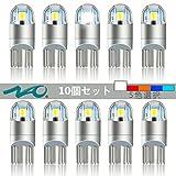 T10 W5W Led 車用 ライト ルームランプ バルブ 3030チップ ポジションランプ led t10 ウェッジ電球 白 ホワイト2連SMD 6000K 一年保証付き 10個セット