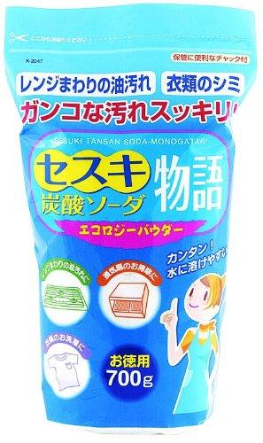 セスキ炭酸ソーダ物語 お徳用(700g)