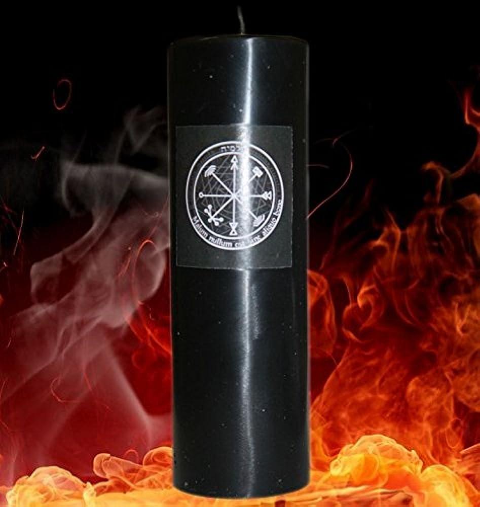 撤回する考える熟した古代キャンドルのカバラBase Candle