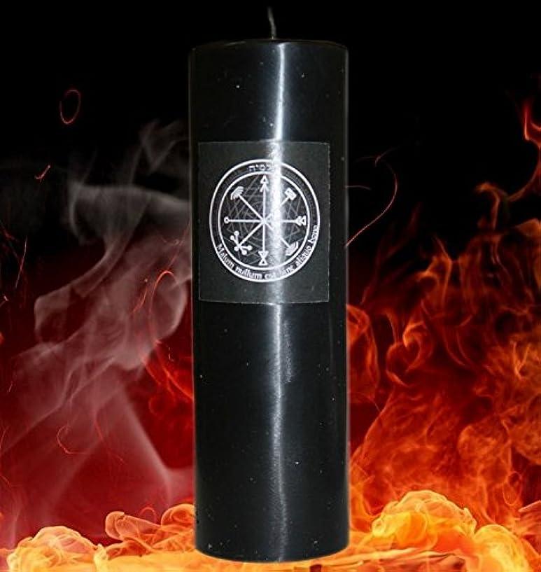 タイピストサルベージ概念古代キャンドルのカバラBase Candle