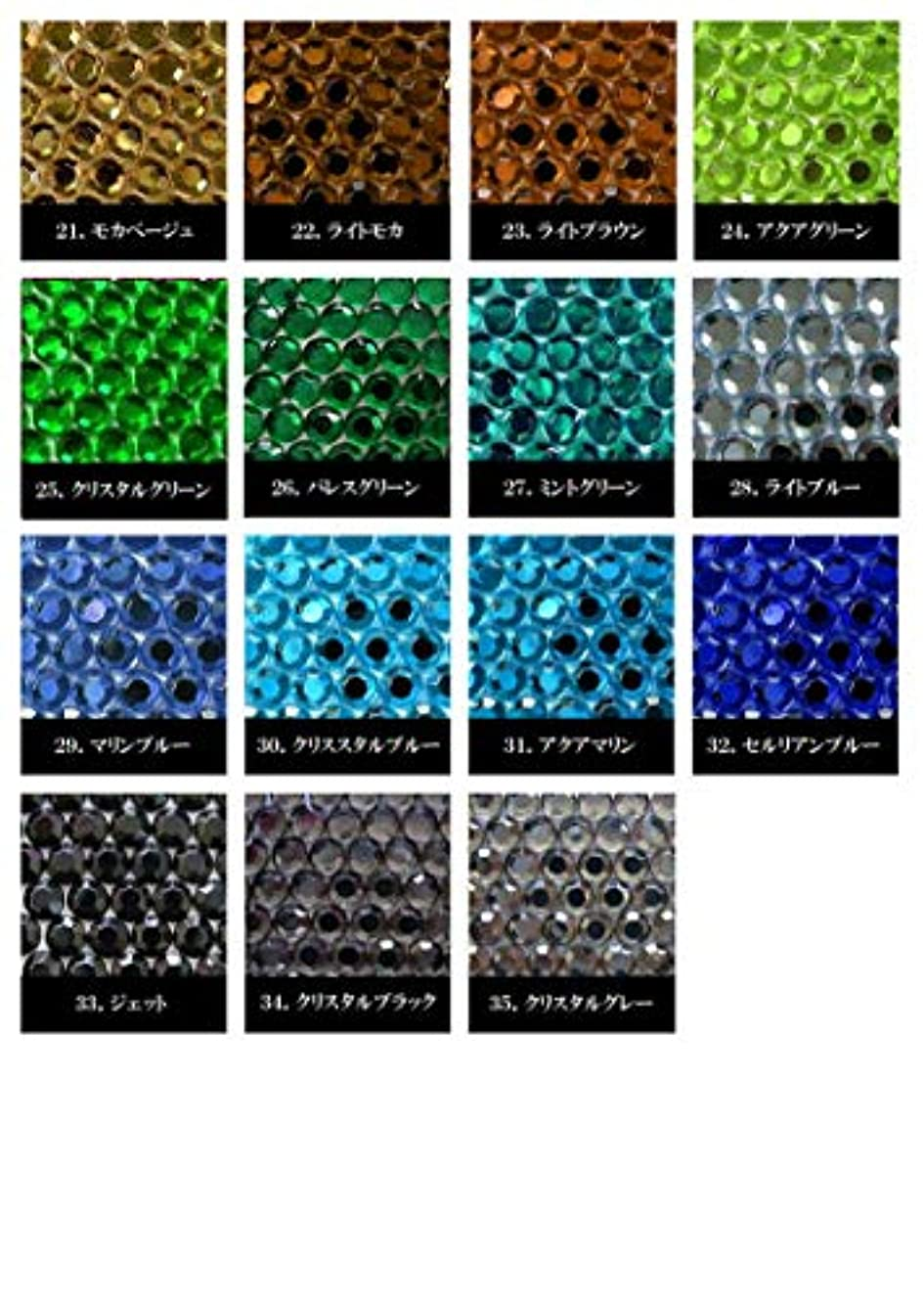 アーサー効率同封するアクリル製ラインストーン ダイヤカット型1.5mm~5mm(2) (2mm(1000), アクアグリーン)