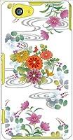 ohama SO-02F Xperia Z1 f エクスペリア ハードケース t105_b 和柄 水流 花柄 菊 菖蒲 藤の花 A スマホ ケース スマートフォン カバー カスタム ジャケット docomo