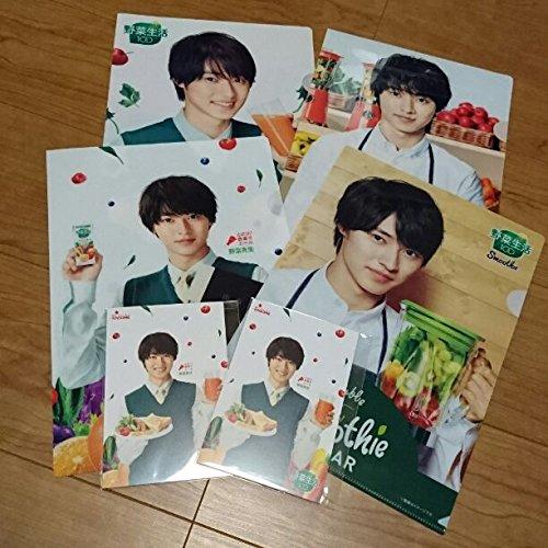 山崎賢人 野菜生活 非売品 クリアファイル ポストカードセット