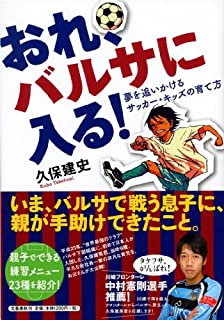 51OFdFQwJgL. SL320  - 中井卓大の背番号や日本代表入りが気になる!出身や親も調査!