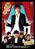 """涼の""""美容少年☆カルテ"""" [DVD]"""