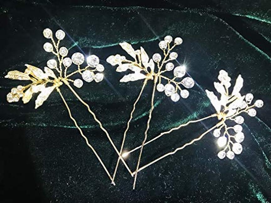 順応性減る施設3 pcs Wedding Hair Pin Rhinestones Crystal Vintage Bridal Hair Clips Combs for Brides and Bridesmaids (Style05...