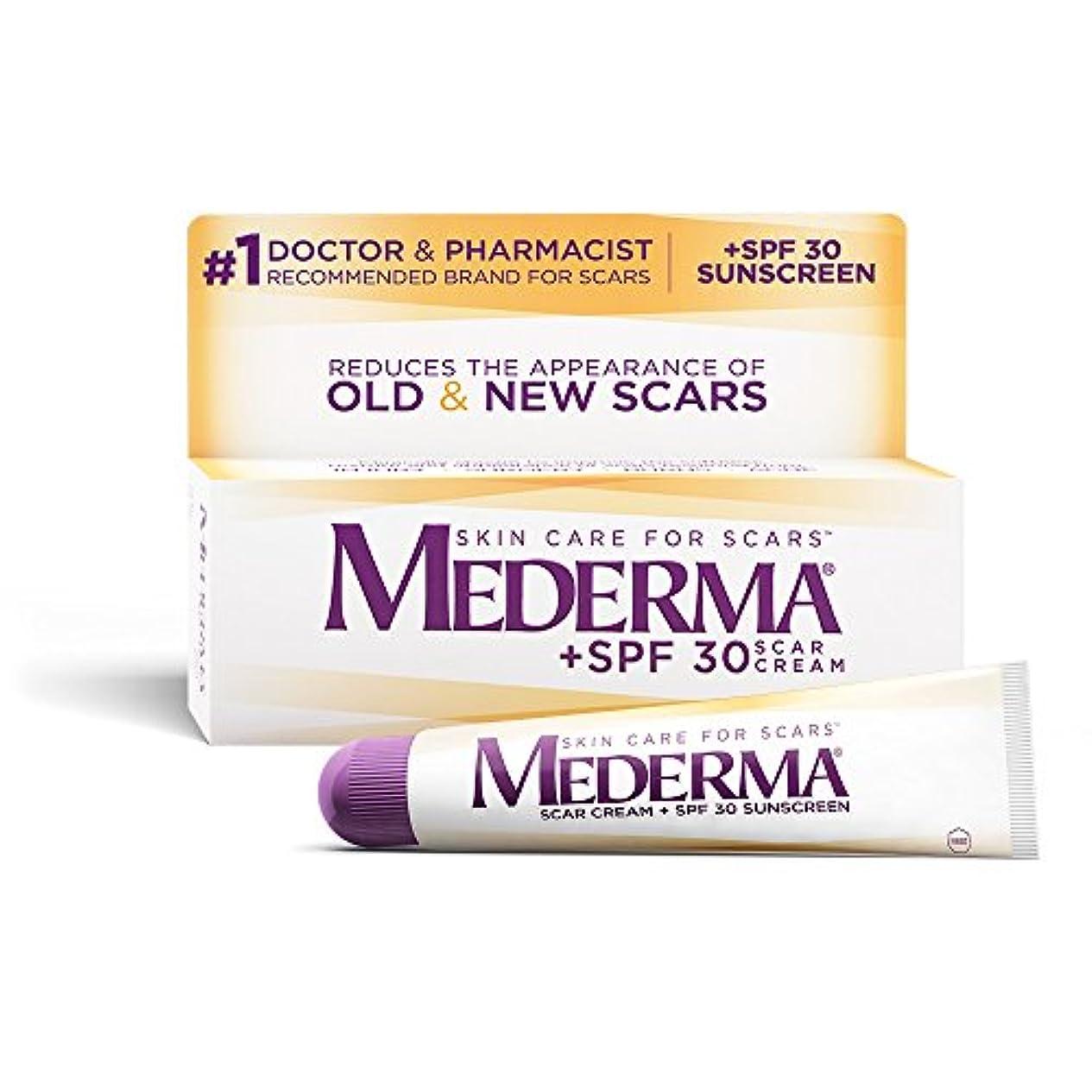 巻き戻すに向かって舌Mederma 社 日焼け止め成分SPF30配合 メドロマ(メデルマ) 1本 20g Mederma Scar Cream Plus SPF 30