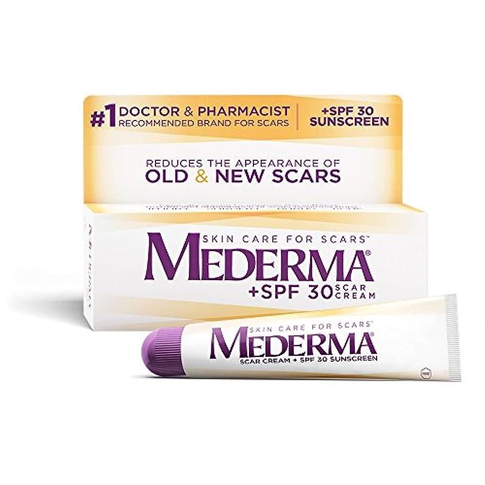 捕虜吹雪応じるMederma 社 日焼け止め成分SPF30配合 メドロマ(メデルマ) 1本 20g Mederma Scar Cream Plus SPF 30