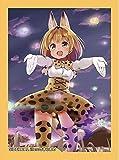 AnotherSide カードスリーブ ☆『サーバルちゃん/illust:せきらあめ』★ 【コミックマーケット93/C93】