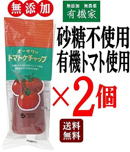 無添加 トマトケチャップ 300g×2個 ★ 送料無料 コンパクト便 ★ 砂糖不使用 ・有機認定原料使用 ・濃厚な有機トマトの旨み