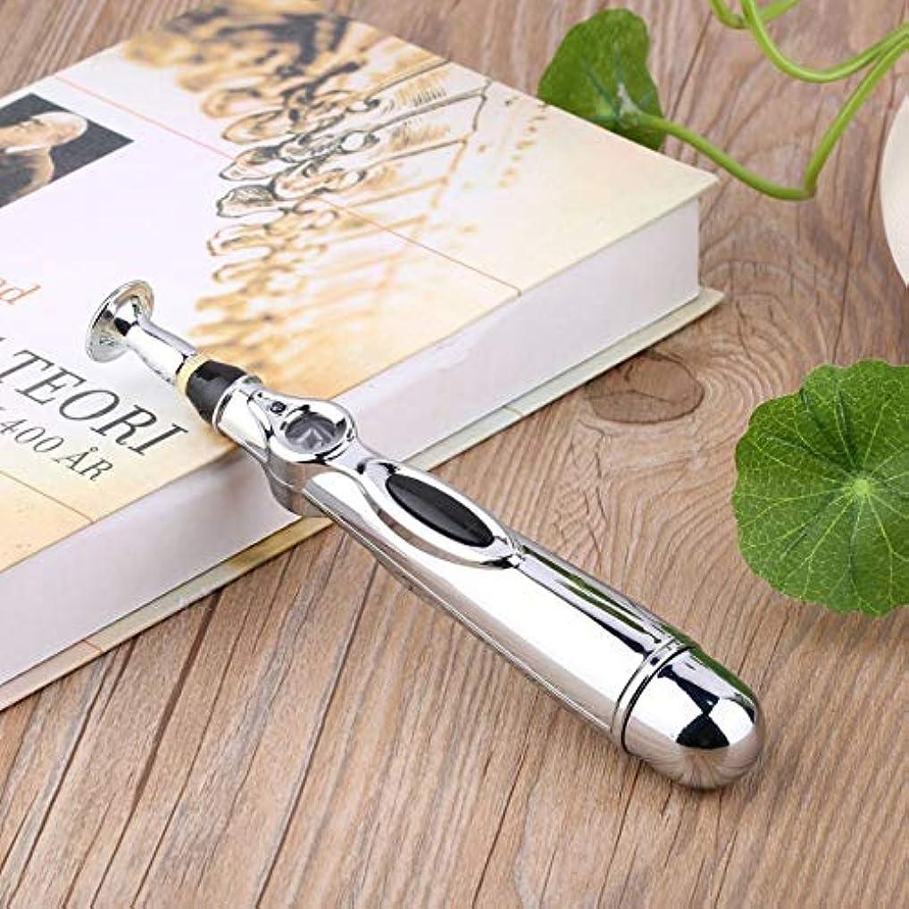 軽食どれか花瓶電気鍼マッサージペンの健康子午線の痛みを軽減する治療電子子午線エネルギーペンのマッサージボディヘッドネック脚