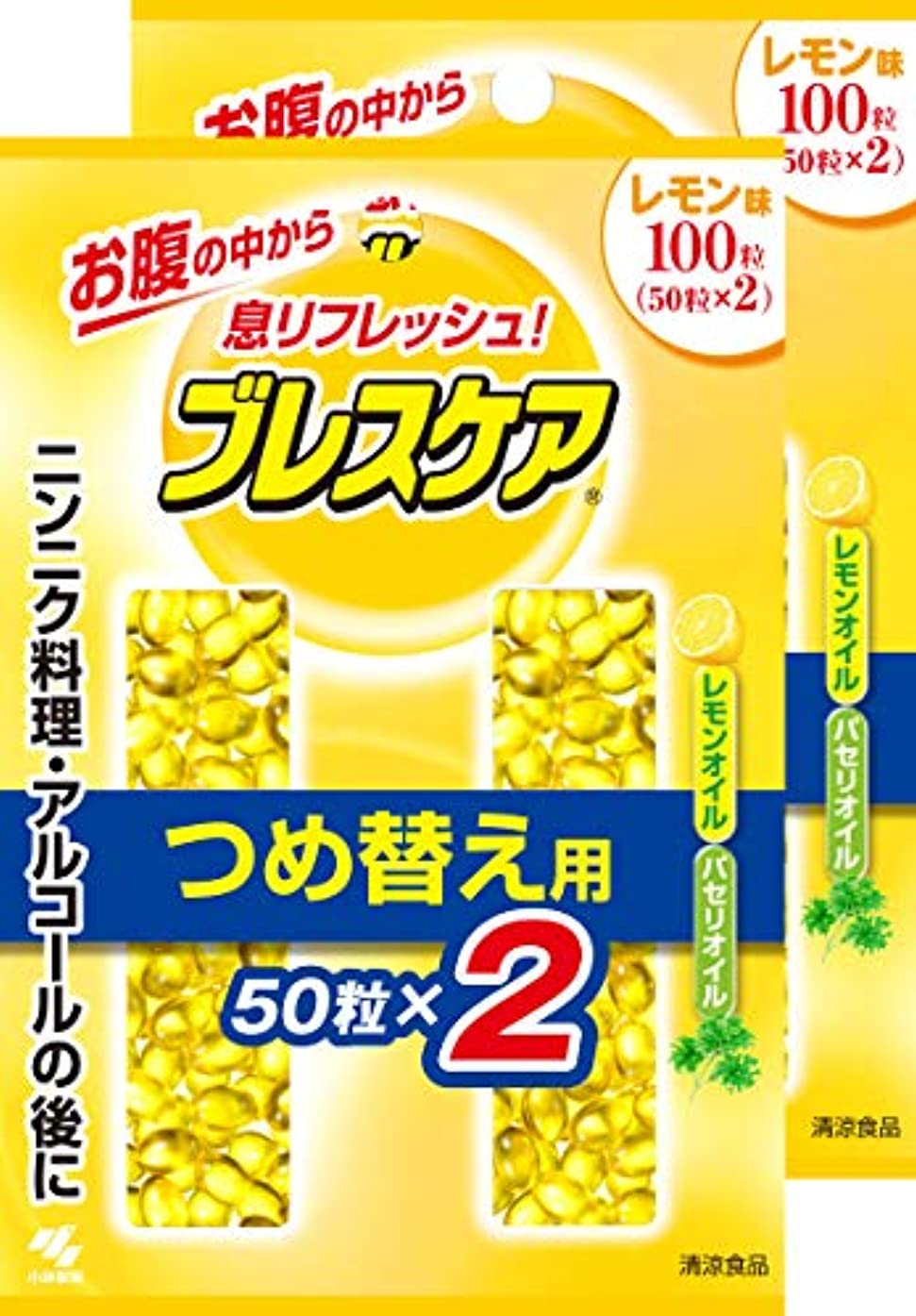 秘書行列不利【まとめ買い】ブレスケア 水で飲む息清涼カプセル 詰め替え用 レモン 100粒×2個(200粒)