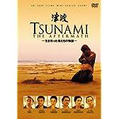 TSUNAMI 津波 [DVD]