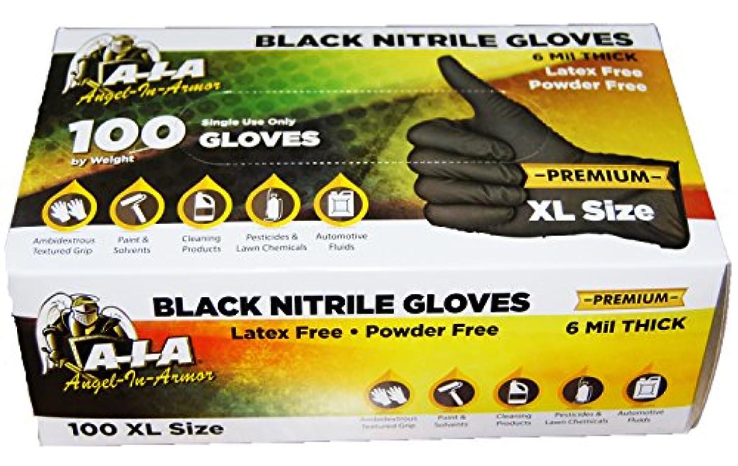 バン無視する目覚めるブラックニトリル手袋6 Milプレミアム完全にTexturedボックスof 100 L ブラック PR-NITBLK-100XL