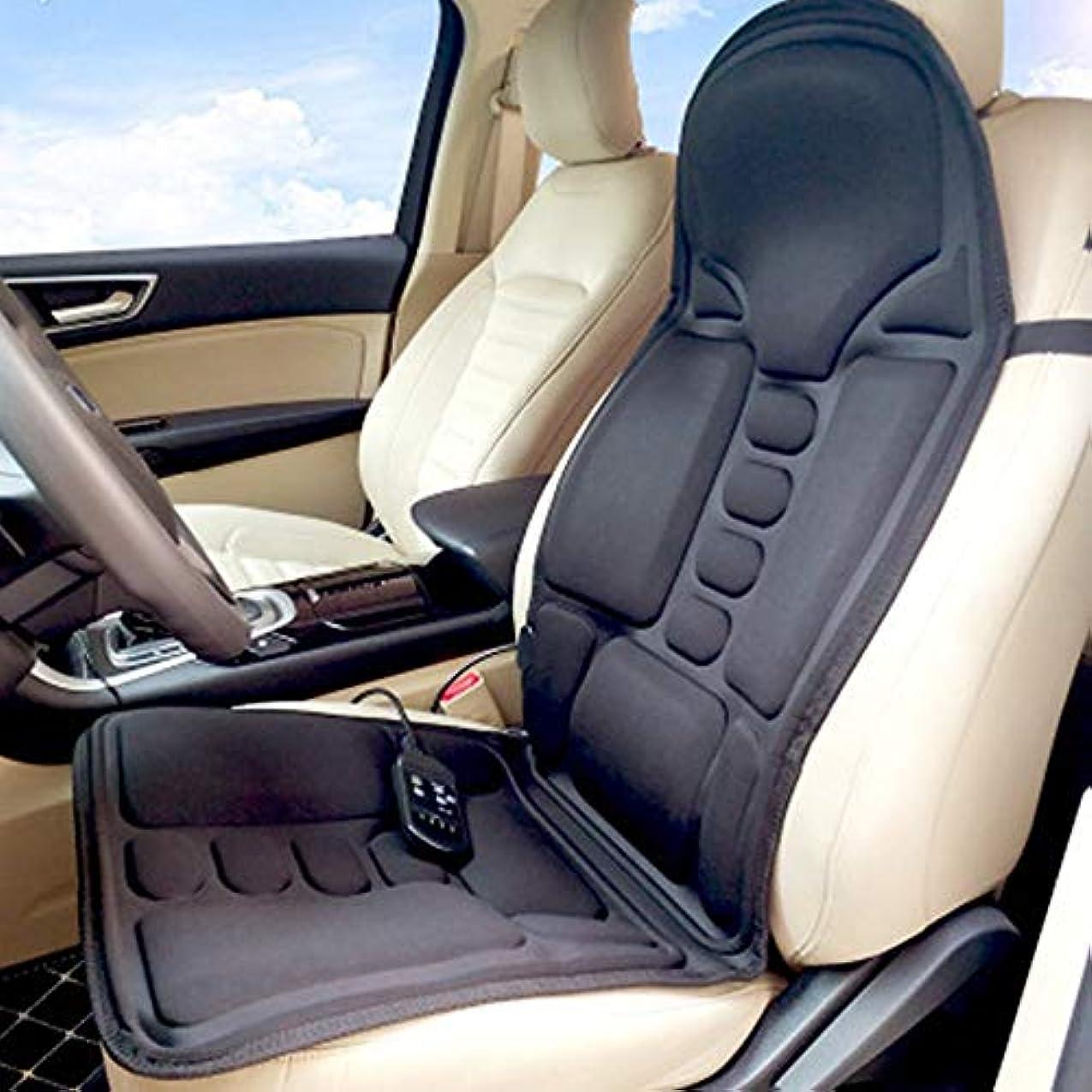 シード包囲織るカーシートマッサージ、チェアマッサージ、チェア用バックマッサージ、背中のストレスや疲労を軽減するためのバイブレーション&ヒーティングセラピー