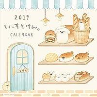 2019 いーすとけん。 壁かけカレンダー