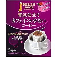 ヒルス 贅沢仕立て カフェインの少ないコーヒー 5p
