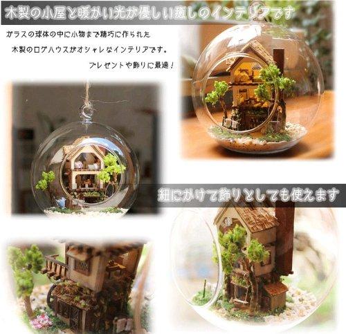 COM★MI-MG001◆DIY あの人に  思い溢れる 手作り ミニチュア  ドールハウス  ガラス の中家シリーズ---森の家