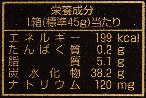 明治 チェルシーバタースカッチ 10粒×10個
