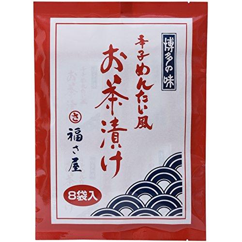 福さ屋 辛子めんたい風お茶漬け 7g×8袋
