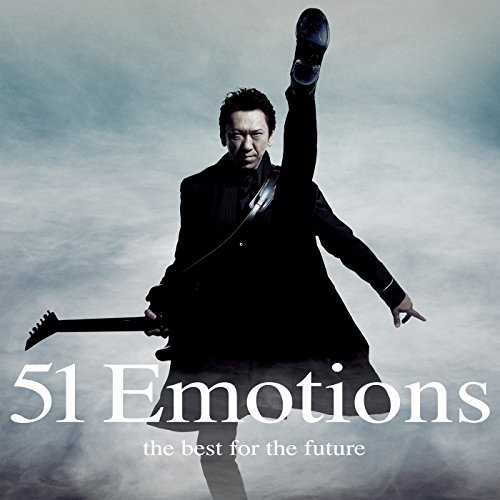 51 Emotions -the best for the ...