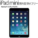 Apple アップル 海外版SIMフリー iPad mini Retina display 128GB A1490 Space Gray スペースグレイ Wi-Fi + Cellular