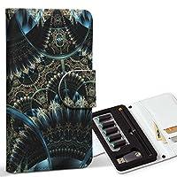 スマコレ ploom TECH プルームテック 専用 レザーケース 手帳型 タバコ ケース カバー 合皮 ケース カバー 収納 プルームケース デザイン 革 クール 青 ブルー ゴージャス 008203