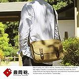 豊岡鞄 多機能ショルダーバッグ こうのとり帆布 ベージュ 15-0021 メンズ 日本製 B5 ボックス型