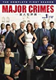 "MAJOR CRIMES ~重大犯罪課~ <ファースト・シーズン> コレクターズ・ボックス [DVD]"" style=""border: none;"" /></a></div><div class="