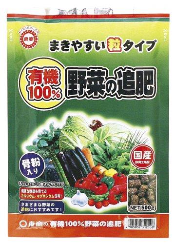 有機100%野菜の追肥 500g