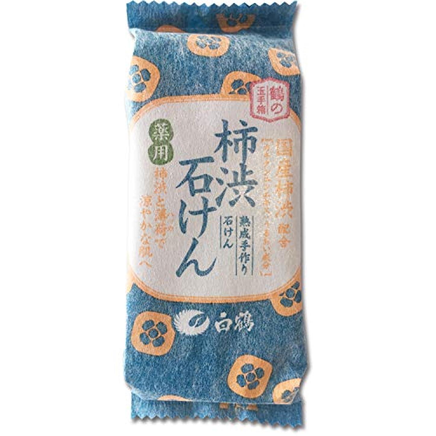 ディスク装置推測白鶴 鶴の玉手箱 薬用 柿渋石けん 110g (全身用石鹸)