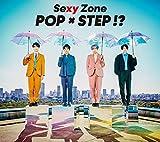 【メーカー特典あり】 POP × STEP!?[初回限定盤A](『POP × STEP!?』 L版フォト3種セット付)