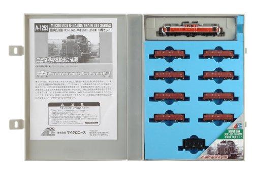 Nゲージ A1253 成田線・DD51・ホキ・ヨ 10両セット