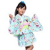 (オオキニ)大喜賑 浴衣 ドレス 4点セット セパレートで簡単着付け 兵児帯2本付き 女の子 100~130cm (100cm, 【004】水色)