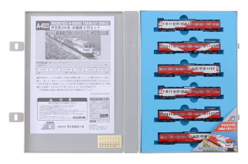 Nゲージ A4523 伊豆急200系・赤編成 6両セット