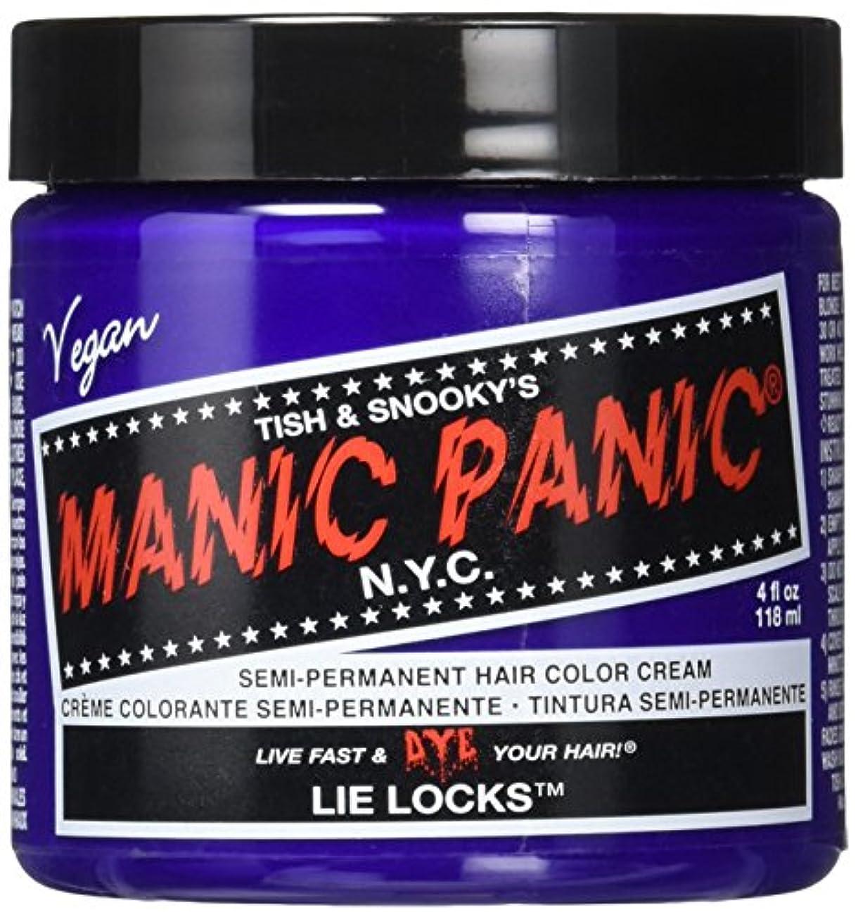 バスト渇きバケツマニックパニック MANIC PANIC ヘアカラー 118mlライラック ヘアーカラー