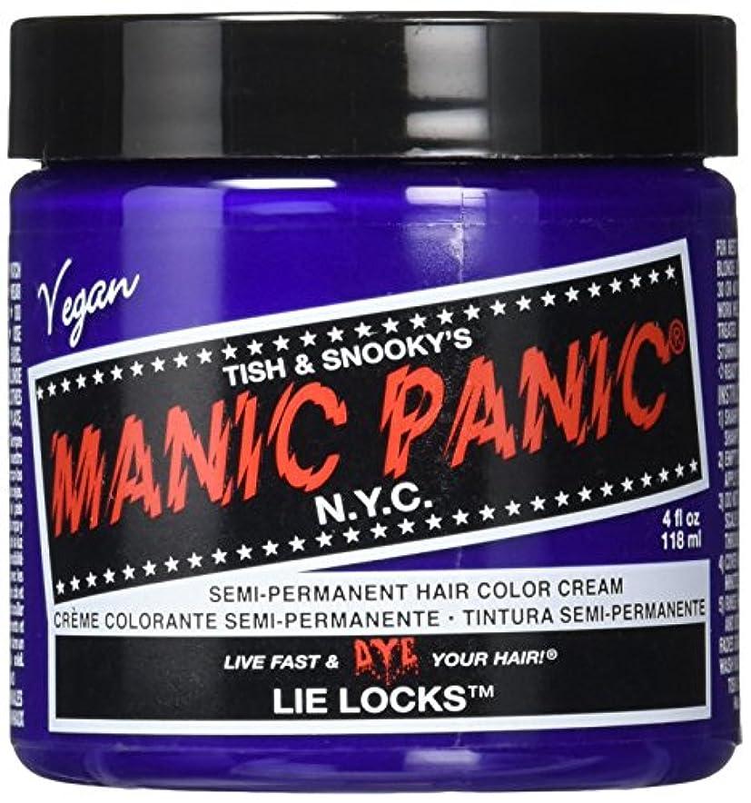 凍るテンポ反映するマニックパニック MANIC PANIC ヘアカラー 118mlライラック ヘアーカラー