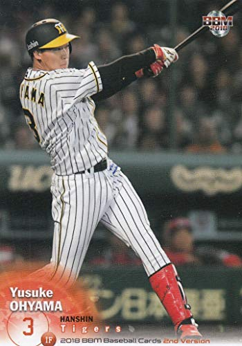 2018 BBM ベースボールカード 2ndバージョン 511 大山 悠輔 阪神タイガース (レギュラーカード)