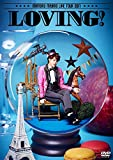 MAMORU MIYANO LIVE TOUR 2017 ~LOVING!~(DVD)/宮野真守