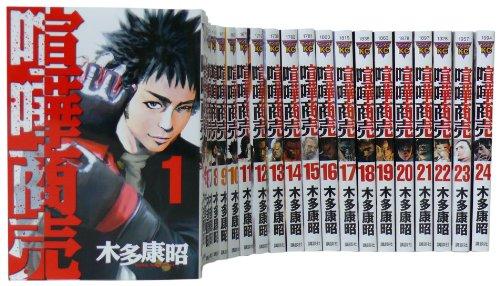 喧嘩商売全24巻完結 セット (ヤングマガジンコミックス)