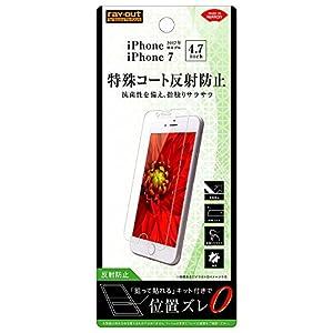 レイ・アウト iPhone8 / iPhone...の関連商品5