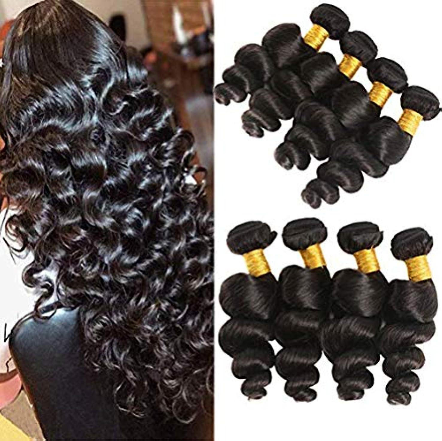 誕生同情挑発する女性150%密度髪を編むブラジルの髪ルースウェーブ人間の髪1バンドル本物のバージンヘア