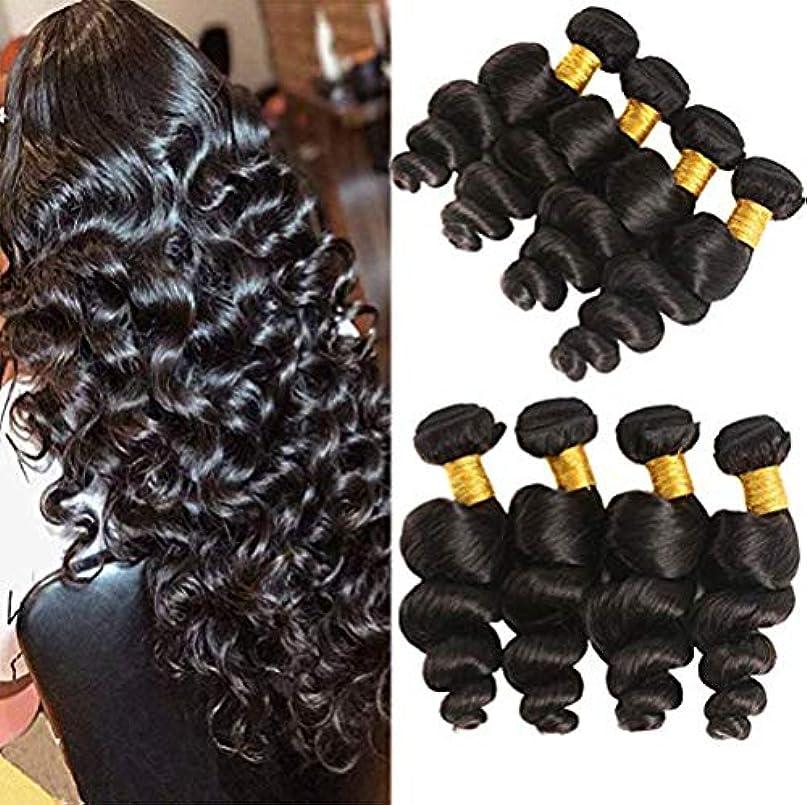 抗議相反する直面する女性150%密度髪を編むブラジルの髪ルースウェーブ人間の髪1バンドル本物のバージンヘア
