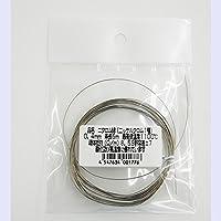 サンコー ニクロム線(ニッケルクロム1種)0.4mm×5m(±2%) NCHW1-0.4MM-L5