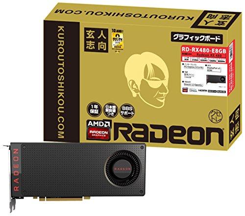 玄人志向 ビデオカード AMD RADEON RX480搭載 RD-RX480-E8GB